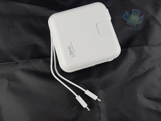 小宅開箱 LAPO 多功能無線充電快充行動電源,一顆電源打遍天下 poa!職人推薦