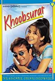Khoobsurat (1999)