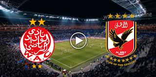 مشاهدة مباراة الأهلي والوداد الرياضي بث مباشر بتاريخ 23-10-2020 في دوري أبطال أفريقيا