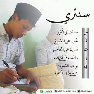 Hadits-hadits seputar Imam Mahdi