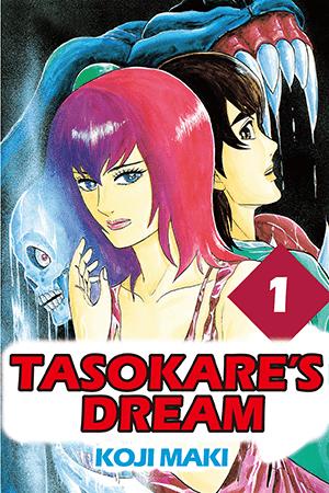 Tasokare's Dream Manga