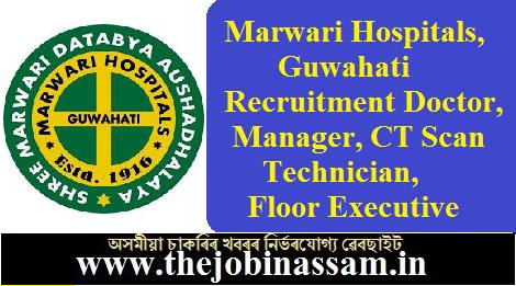 Marwari Hospitals, Guwahati Recruitment 2019