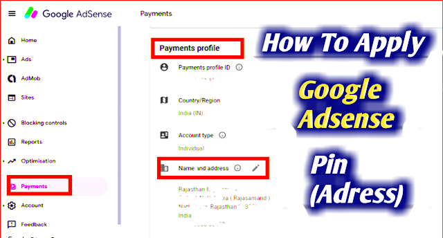 How To Apply For Google Adsense Address Pin Verification