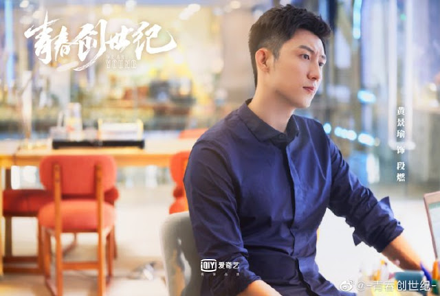 we are young cast Johnny Huang Jingyu