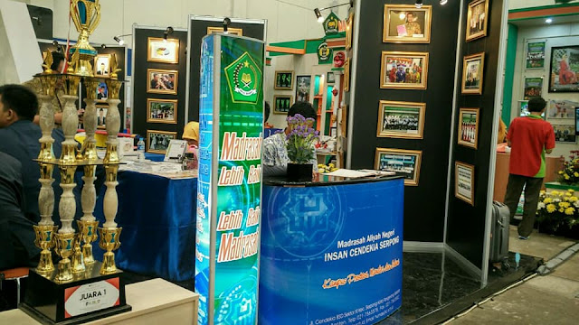 International Islamic Education Expo 2017