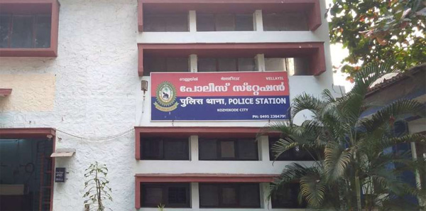 7 cops quarantined after man who committed suicide tests +ve for COVID-19 in Kozhikode, Kozhikode, News, Local-News, Hang Self, Health, Health & Fitness, Dead Body, Police, Kerala