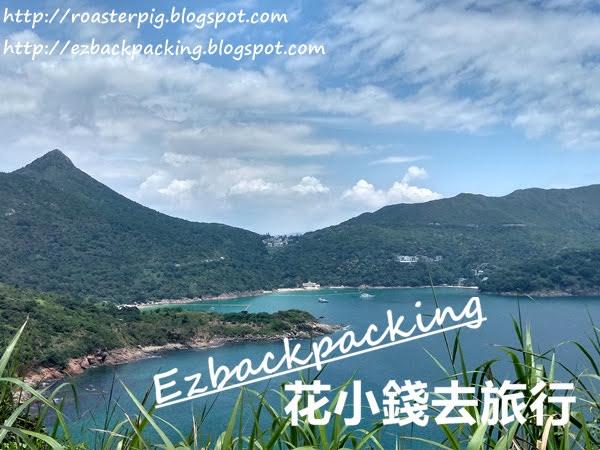 清水灣郊野公園: 釣魚翁