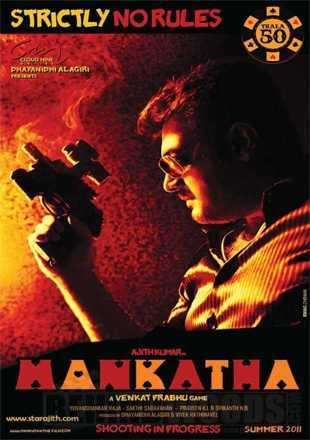 Mankatha 2011 BRRip 720p Dual Audio In Hindi Tamil