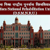 Walk-In-Interviews for Empanelment as Guest Faculty (Law) at Dr. Shakuntala Misra National Rehabilitation University, Lucknow - Interview date 31/07/2019