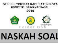 Download Soal KSM Biologi Terintegrasi Tahun 2019 Tingkat Kabupaten/Kota dan Kunci Jawaban