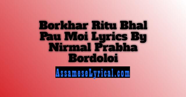 Borkhar Ritu Bhal Pau Moi Lyrics