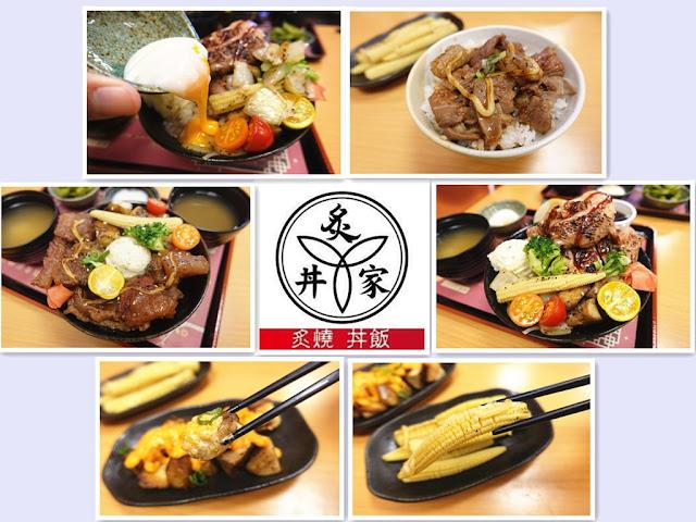 台南東區美食》直火炙烤帶出迷人香氣,豪邁吃肉吃起來,白飯、味噌湯免費續加,拍照打卡還送好吃牛肉燥飯