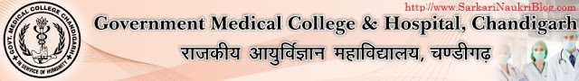Naukri Recruitment  GMCH Chandigarh