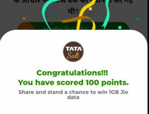 Jio Unlimited data for free