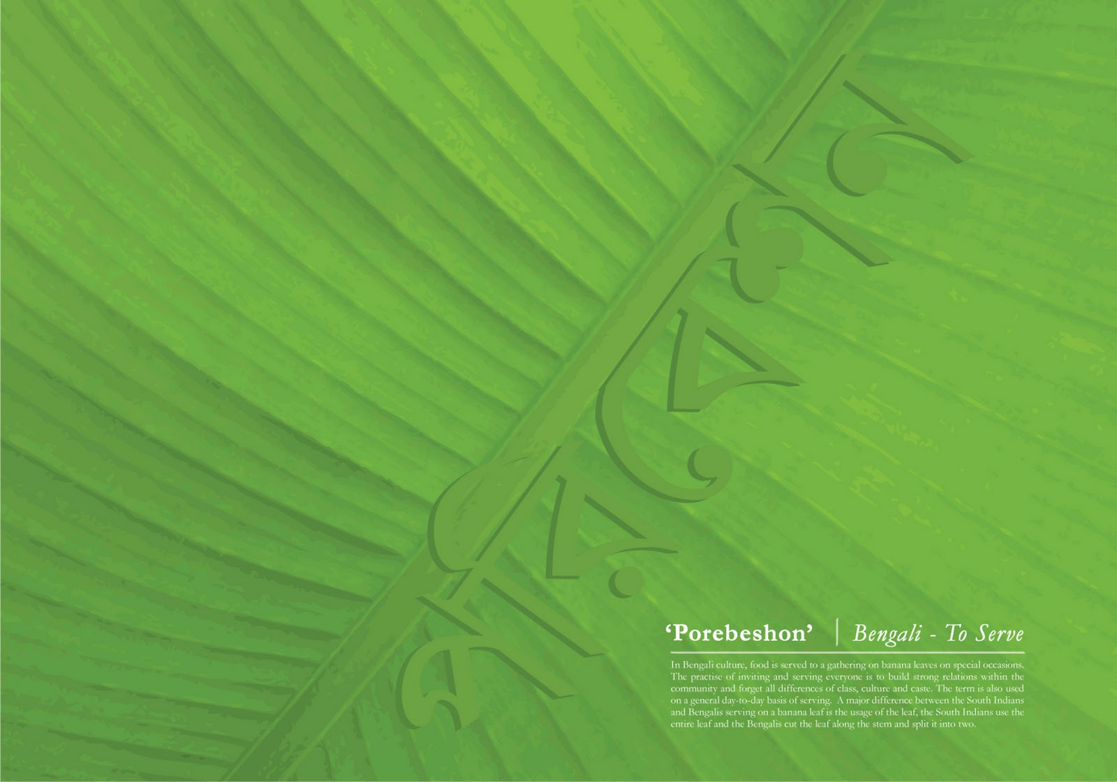 Ulti Chappal: Typography Day 2012 Poster Entries