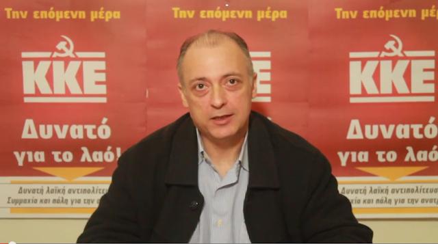Μήνυμα του υπ.ευρωβουλευτή του ΚΚΕ Θανάση Κολιζέρα για την Ημέρα τις Αντιφασιστικής Νίκης των Λαών