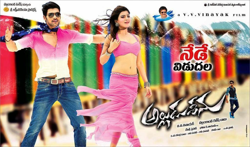 Telugu movies 2014 full length movie alludu seenu - Bb flashback