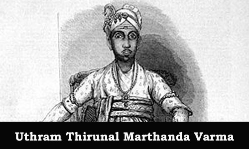 Kerala PSC - Utram Thirunal Marthanda Varma (1847-1860)