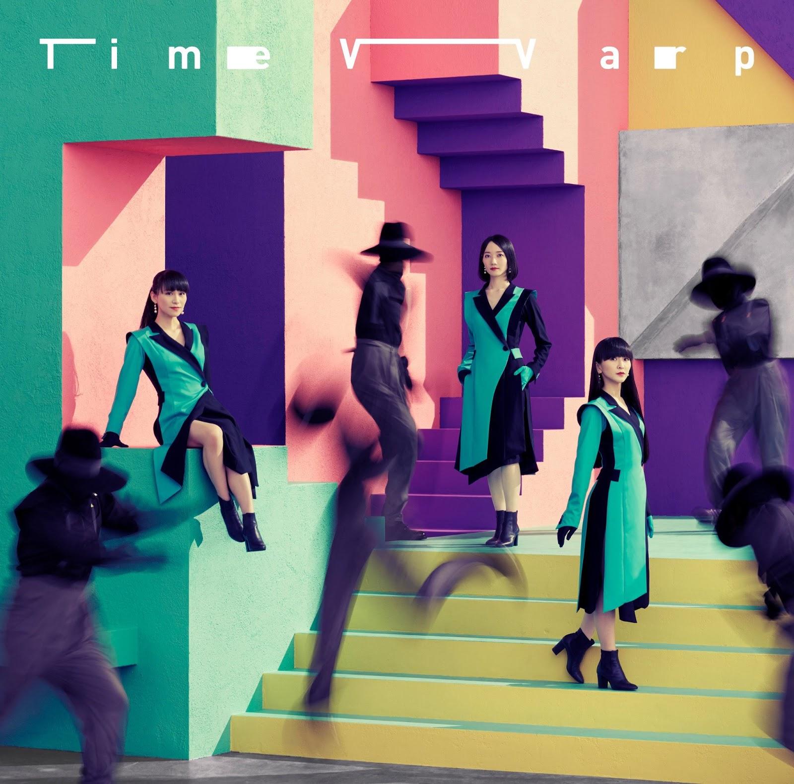 Perfume - Time Warp Lyrics