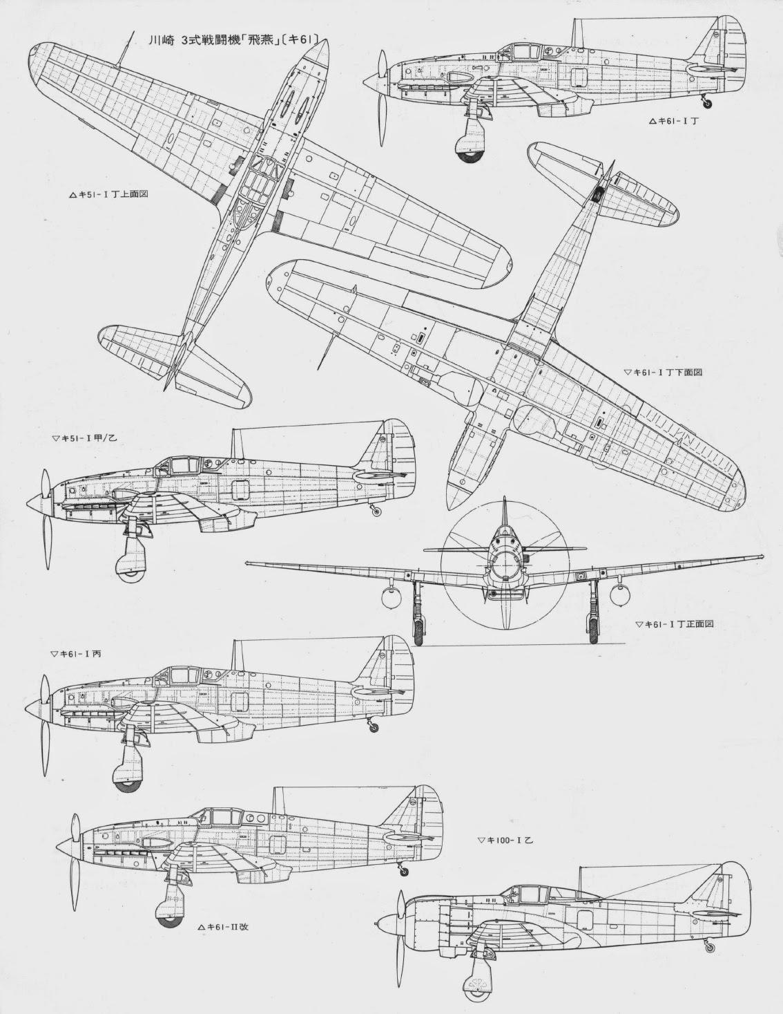 Japanese Aircraft Of Wwii Kawasaki Ki 61 Hien Swallow
