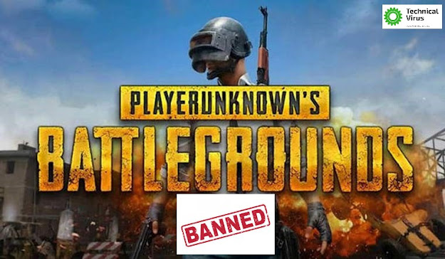 PUBG CAN BAN IN INDIA