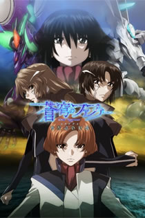 Soukyuu no Fafner: Dead Aggressor The Beyond Legendado