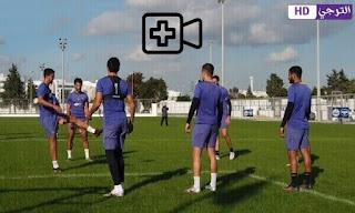 بالفيديو: تدريبات فريق الترجي الرياضي التونسي اليوم