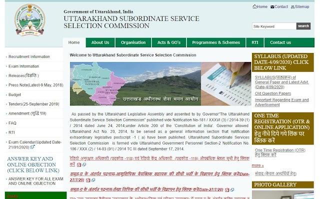 UKSSSC recruitment - 300 vacancies for Personal Assistant/ Stenographer & Accounts Clerk Posts