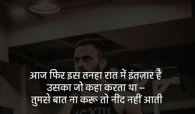 love breakup status for whatsapp