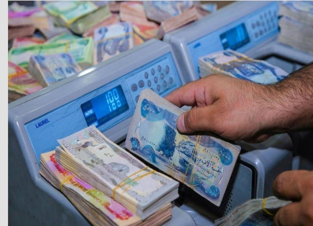 مصرف الرافدين يعلن توزيع رواتب موظفي عدد من دوائر الدولة