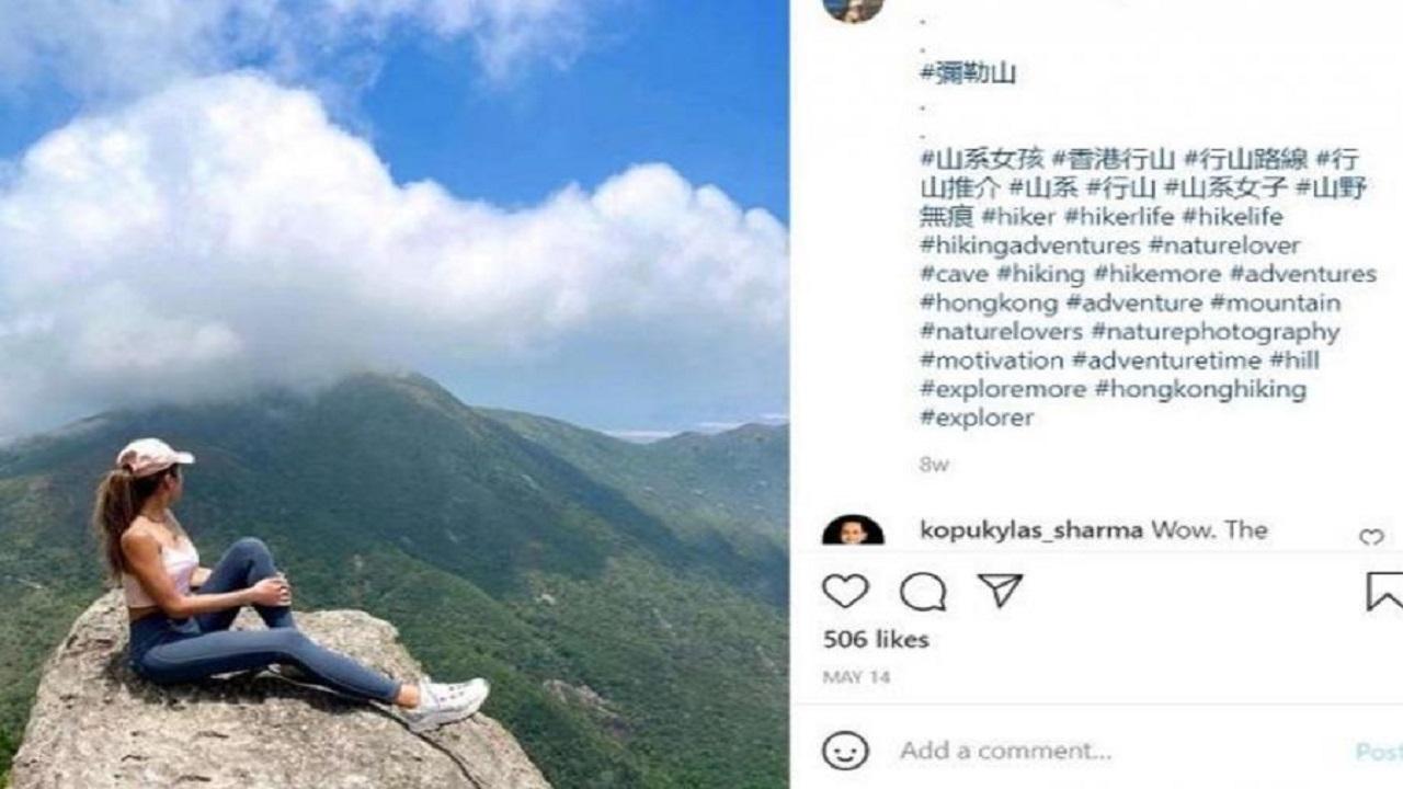 Viral, Selebgram Sofia Cheung Meninggal akibat Terpeleset saat Selfie di Air Terjun