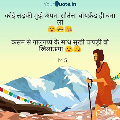 himalaya jokes world