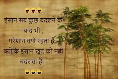 Best Urdu Shayari in Hindi + 2 Lines on Life