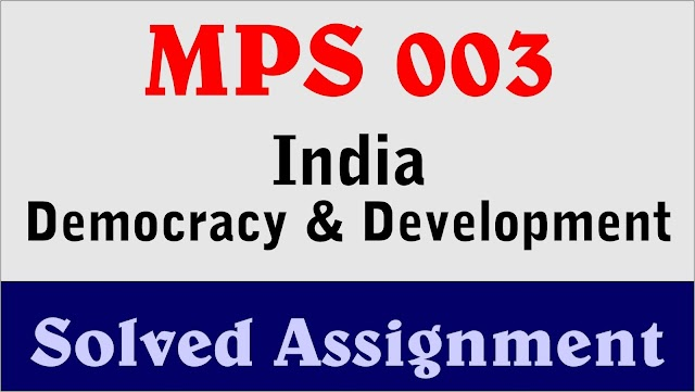 MPS 003 India Democracy and Development Solved Assignment