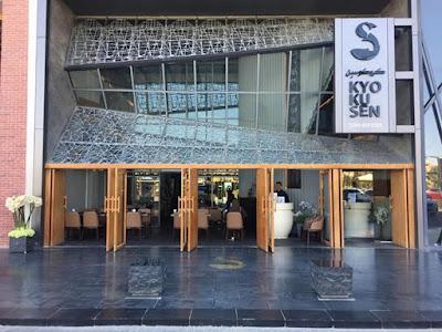 مطعم بوتيك كيوكوسين سوشي | المنيو ورقم الهاتف واوقات العمل