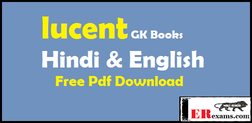 Lucent Gk Books Free Pdf Download Hindi English, Lucent's General Knowledge English Free Pdf Lucent's Samanya Gyan Hindi Free Pdf, latest Hindi and English version free pdf lucent general knowledge GK books
