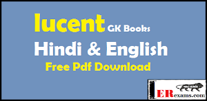 Lucent Gk Books Free Pdf Download Hindi English