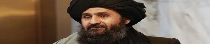 Who Is Mullah Abdul Ghani Baradar, Likely To Be Next Afghanistan President