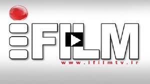 تردد قناة اي فيلم iFilm frequency
