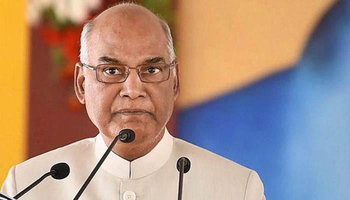 Who is The President of India: भारत के राष्ट्रपति कौन हैं
