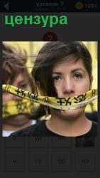у девушки заклеен рот скотчем как соблюдение цензуры