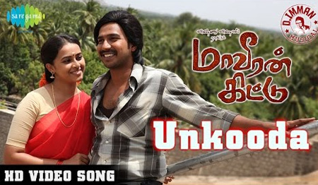 Maaveeran Kittu – Unkooda Thunaiyaga | HD Video Song | D.Imman | Vishnu Vishal, Sri Divya