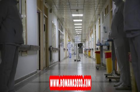أخبار المغرب: اغراء الأطباء والممرضين بمباريات وزارة الصحة اصبح غير مجدي في زمن فيروس كورونا بالمغرب covid-19 corona virus كوفيد-19