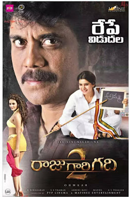 Raju Gari Gadhi 2 2017 Full Hindi Dual Audio Movie Download