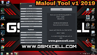 Maloul Tool v1.0 2019 Multi FRP Tool Free Download
