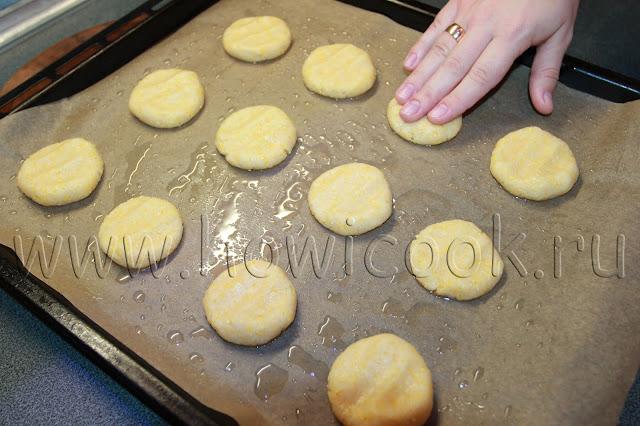 рецепт печенья святого климента от джейми оливера из книги 5 ингредиентов с пошаговыми фото