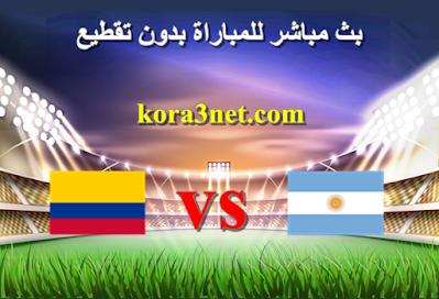 مباراة الارجنتين وكولومبيا