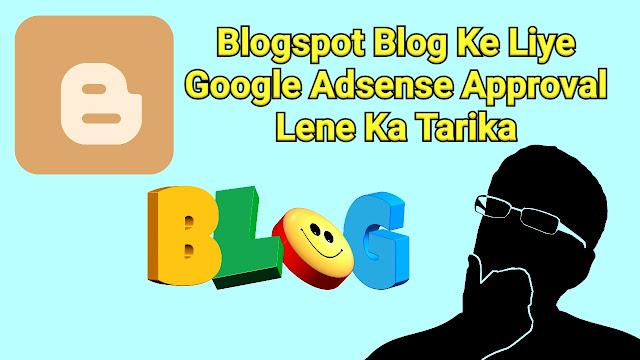 Blogspot Blog Ke Liye Google Adsense Approval Kaise Paye
