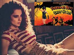 Kangana Ranaut In Rangoon Movie