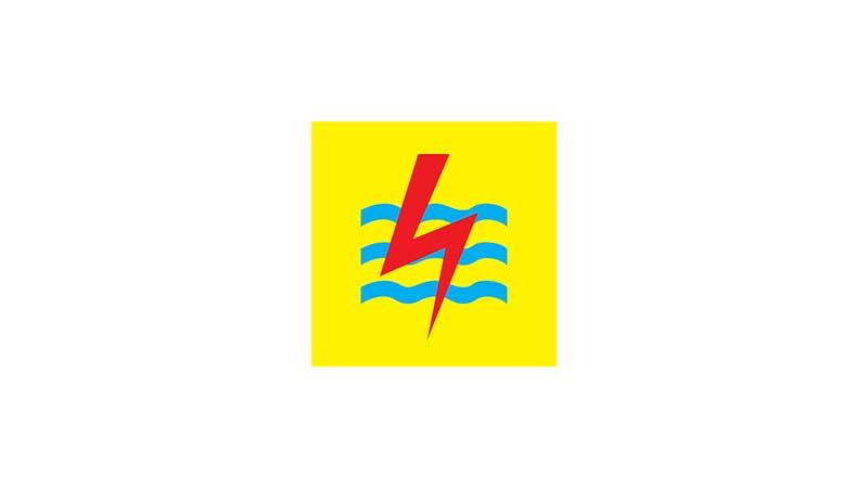 Lowongan Kerja PT PLN (Persero) Puslitbang